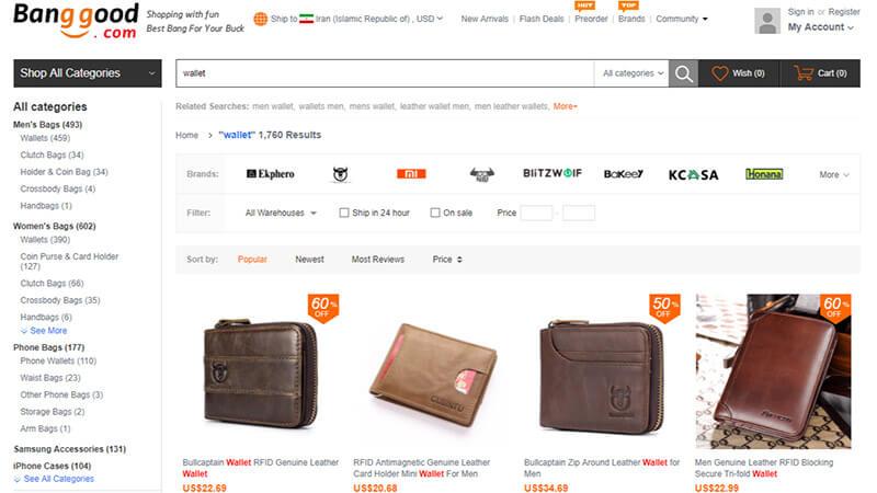 جستجو محصول در Banggood