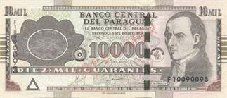 گارانی پاراگوئه