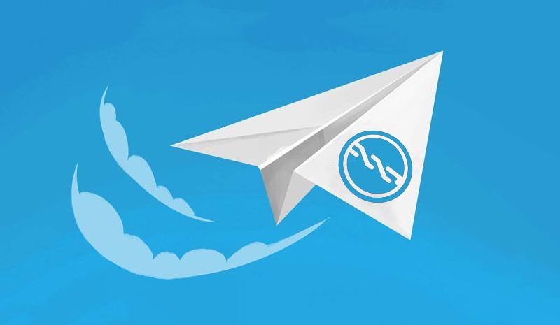 گروه تلگرام ارز دیجیتال