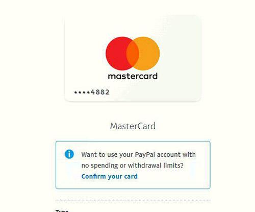 وریفای حساب Paypal