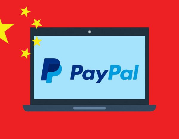 ورود پی پال به چین با خرید کمپانی GoPay
