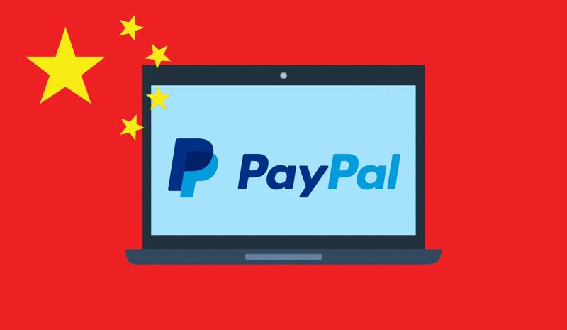ورود پی پال به چین