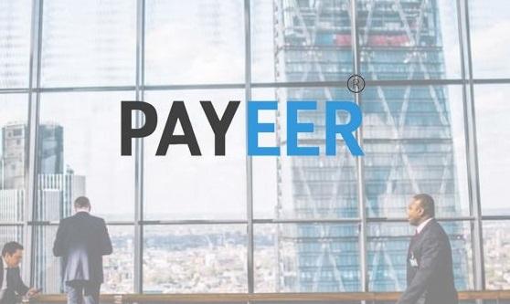 سیستم انتقال پور payeer