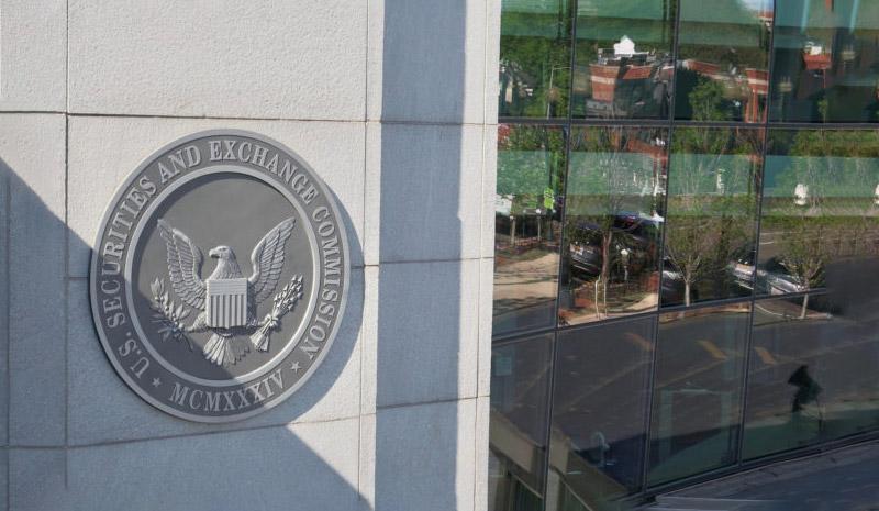 کمیسیون بورس و اوراق بهادار ایالات متحده