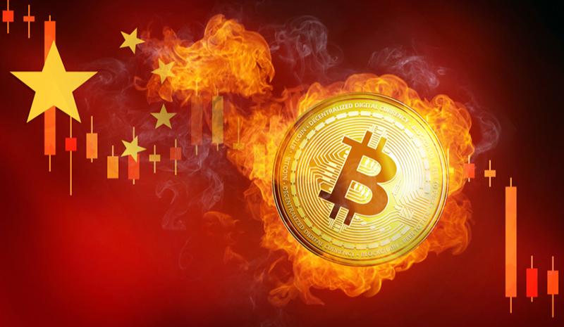 چین و بیت کوین