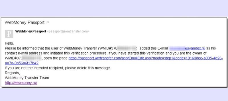 ایمیل تاییدیه ارسالی