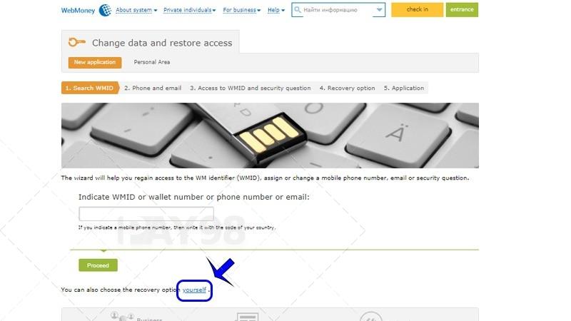 تغییر ایمیل وب مانی