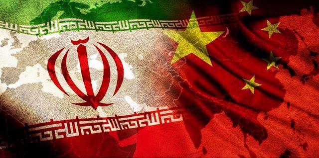 پرچم چین و ایران