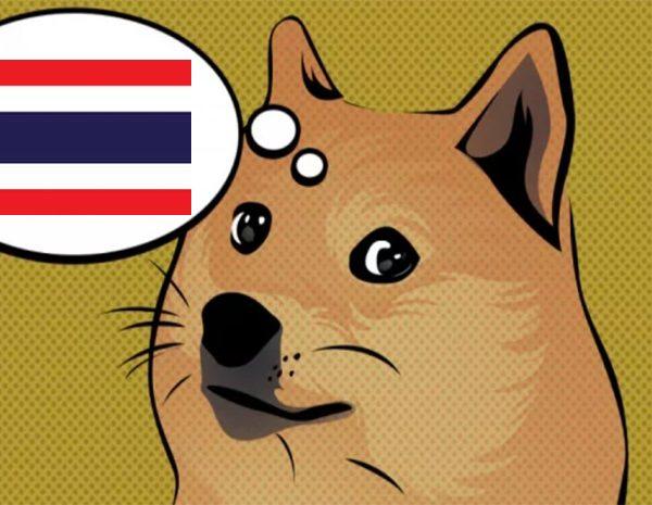 دوج کوین در تایلند ممنوع شد!